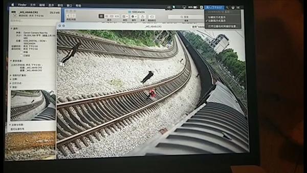 重庆爬火车触电男子去世 女友:为客户拍照不是拍抖音