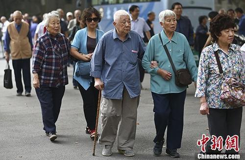 """注意啦!""""五险一金""""迎来4个大变化 对老百姓收入待遇产生有益影响"""