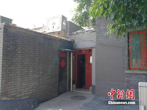北京6.7平方米平房拍出250万 每平方米37.3万的房子长啥样?