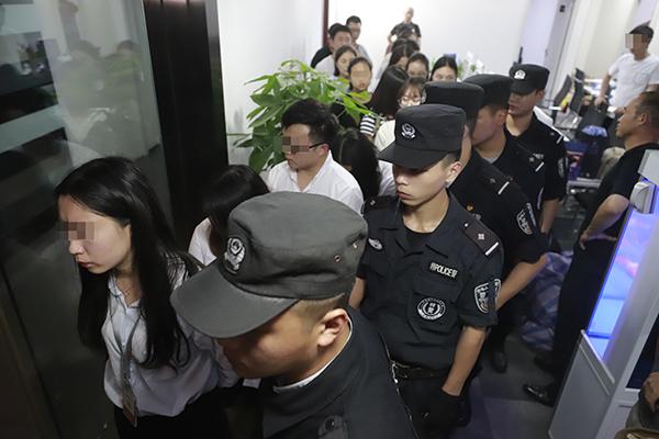 重庆破涉案两亿网贷诈骗案 设渠道部制定诈骗