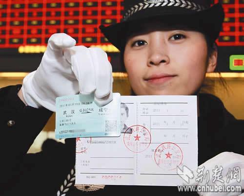 机票退改签将实行阶梯费率 不能简单规定特价机票一律不得退改签