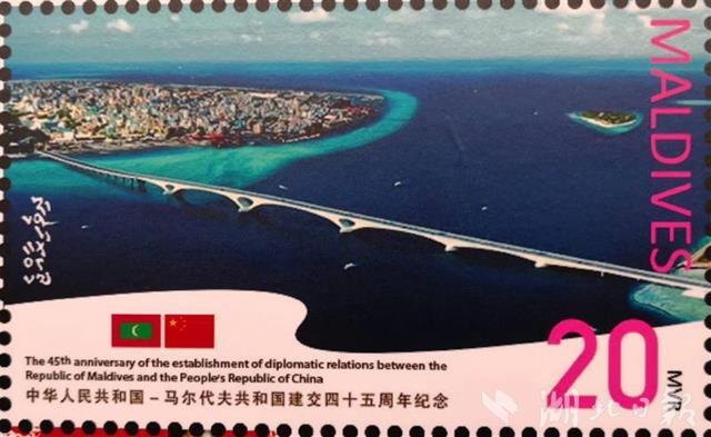 武汉造的这座桥上了中马建交特种纪念邮票