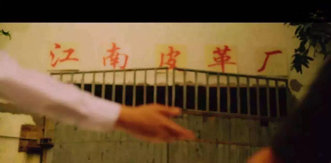 """""""江南皮革厂倒闭了!""""这次是真的!老板黄鹤携妻跑路7年欠债2.34亿,至今下落不明"""