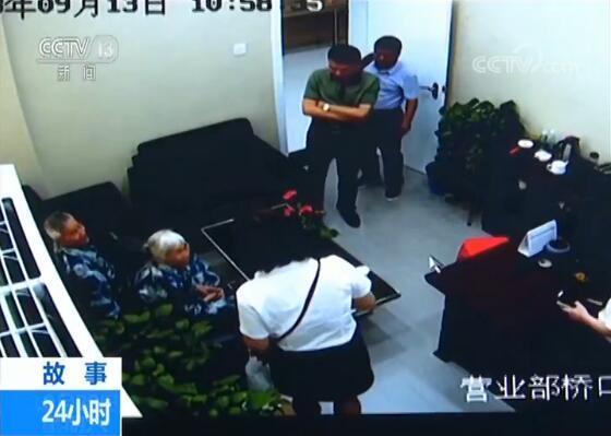 """一位传奇的女兵 一笔沉甸甸的捐款——中国首位女空降兵千万积蓄""""空投""""家乡_时事要闻"""
