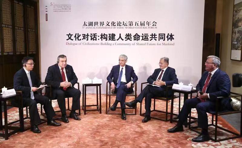 相聚故宫,四国政要共话人类命运共同体