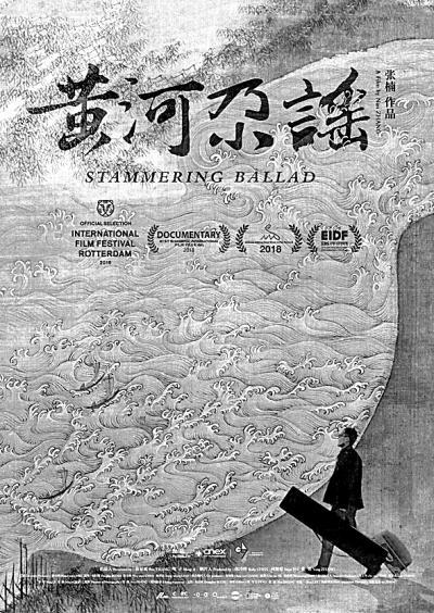 第五届丝路国际电影节:光影盛宴续写丝路传奇_时事要闻