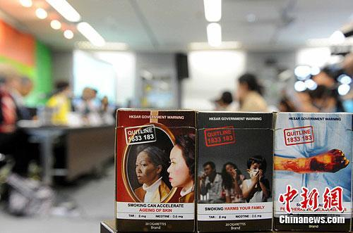 """bob娱乐:专家批中国烟包装太漂亮:有的竟印有""""天天向上""""!"""