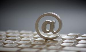 国家网信办约谈10家客户端自媒体平台 主体责任不容缺失