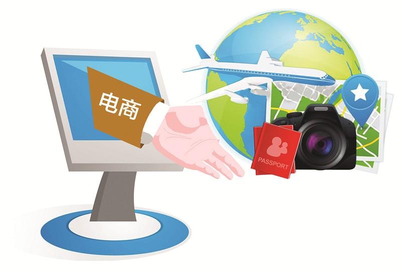 新《旅游法》将10月实施 电商争抢签证代办市