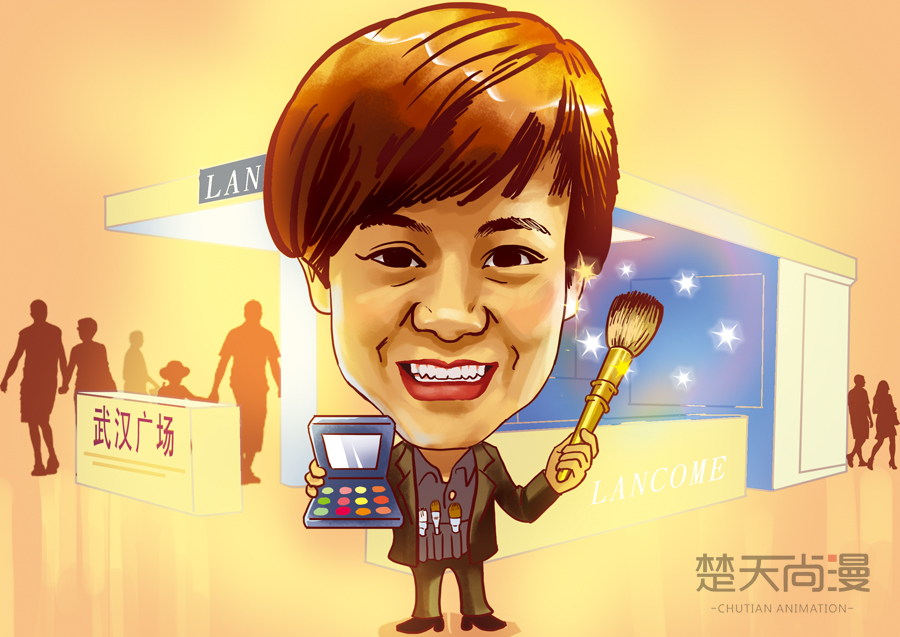 [销售达人]马丽:女屌丝ba手握金刷子描绘彩妆传奇
