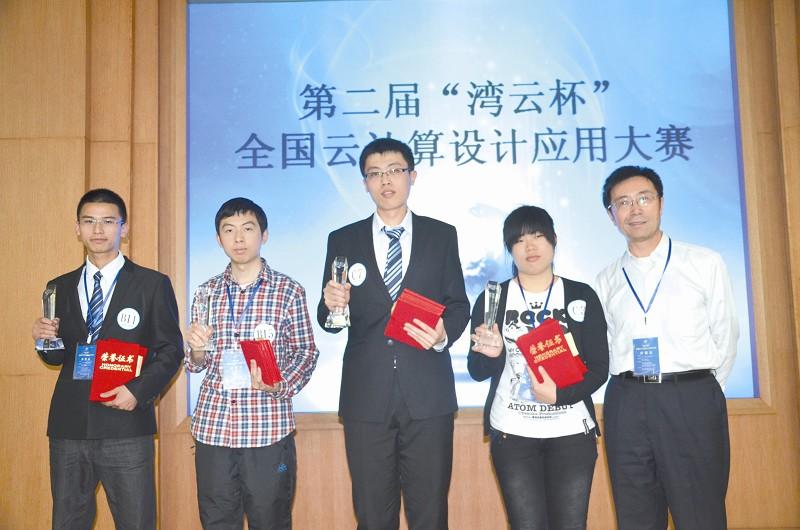 图为:创业团队产品获全国云计算一等奖(左二为赖长青)图片