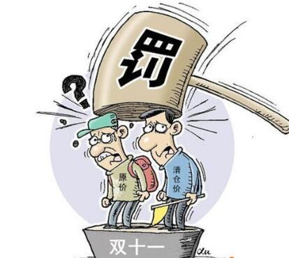 湖北省物价局网_