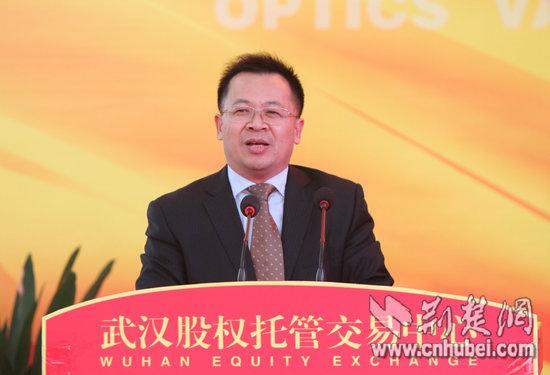 武汉股权托管交易中心董事长龚波致辞。武汉股权托管交易中心供图
