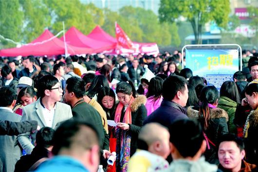 湖北省2017年春风行动启动 供岗92万个(图),扑到腹黑冷面总裁