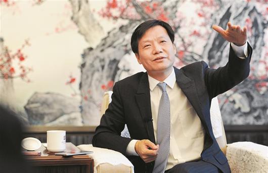 雷军:你追我赶才能推动中国制造进步(图)