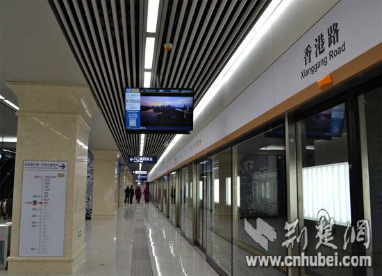 """图6、武汉地铁地质""""百慕大""""工程,已投入使用的最大三线换乘地铁站――香港路地铁站.jpg"""