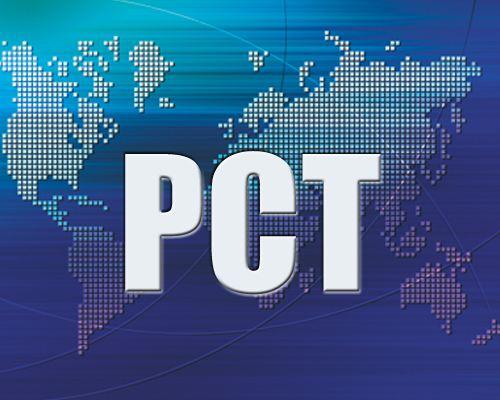 2017年湖北省PCT专利申请1300件 中西部唯一过千省份
