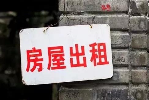 武汉租房哪最便宜?7大片区,25大热门租住地价格曝光!