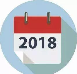 """湖北多地发布2018年市委""""一号文件"""" 你的家乡迎来大转机"""