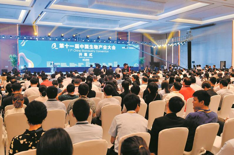 """中国生物产业大会在武汉启动 """"药谷""""2025年产值剑指8000亿元"""