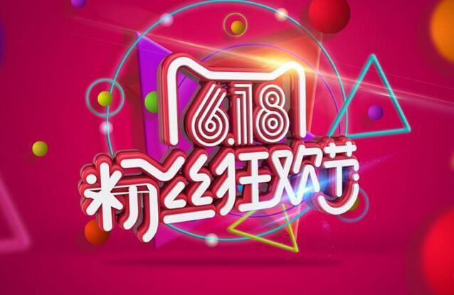 """""""6・18""""线下交易热度武汉排第三 95后日行3万步省了上千元"""