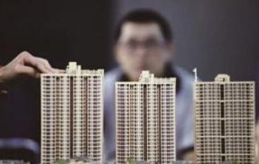全国楼市迎来反弹 5月份武汉新房价格上涨超1%