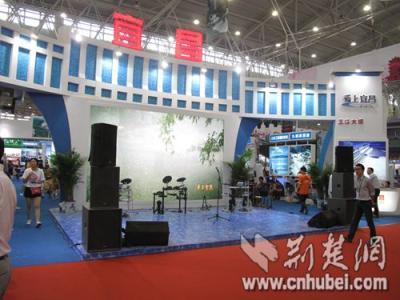 """第27届中国食博会年底在汉举行 将展出""""一带一路""""沿线进口食品"""
