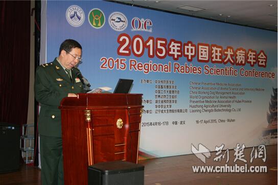 湖北省预防医学会副会长樊光辉在会上致辞