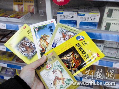 迷信偏方秘方治大病 盲目追求海淘药品...中国药学会发布常见用药误区