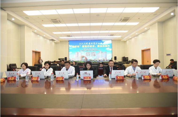 武汉市中心医院挂牌湖北首家互联网医院 患者可扫码就医