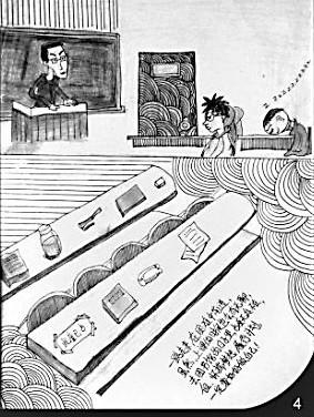 卡通手绘图书馆