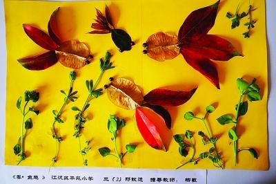 春天来了 武汉小学生用五彩树叶作画创意无限(图)