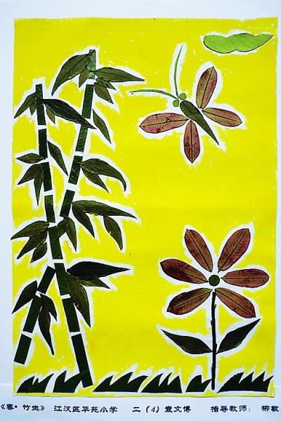 武汉小学生用五彩树叶作画创意无限(图)