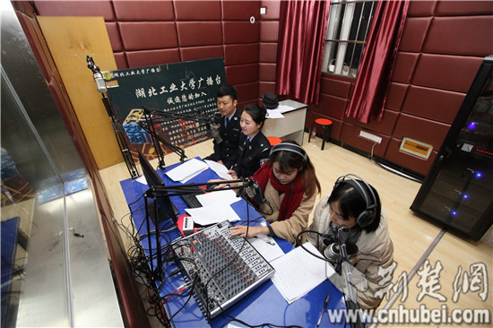 大学校园广播里传来清新悦耳的广播声,原来武汉铁路公安处武昌南车站