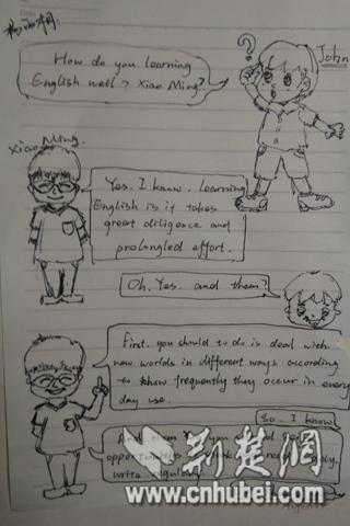 消息二则课文结构图