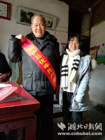 """杭州市非物质文化遗产""""狮毛龙""""传承人徐雪标.jpg"""