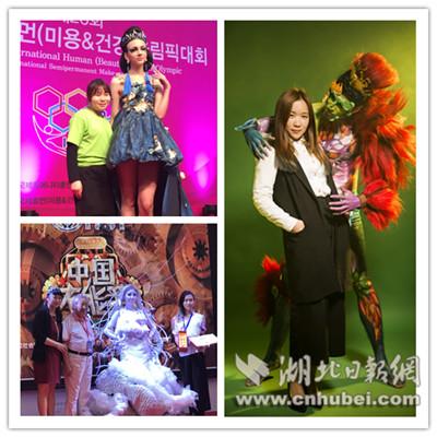 26届韩国首尔化妆大赛创意组冠军_副本.jpg