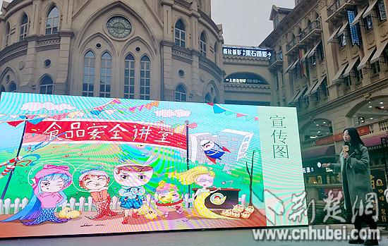 湖北省首届大学生食品安全知识宣传漫画创意大赛决出前三甲