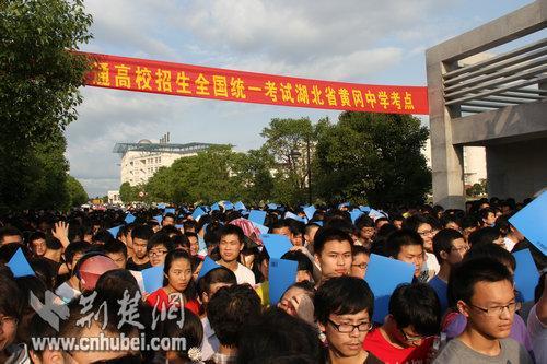 武汉发布中招报考提醒:填志愿前与高中签约 不作为录取依据
