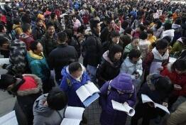 武汉三部属高校在鄂计划招生4092人 均新增数据科学与大数据技术专业