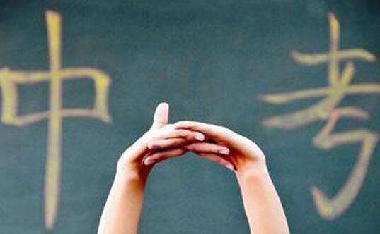江城6.32万学子本周迎来中考 市招考办发布五大温馨提醒