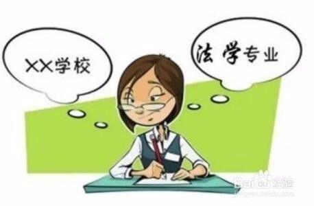 武汉中考普高录取昨收官 今起考生可修改或补报中职志愿