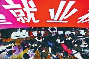 6所在汉部属高校发布就业质量报告 湖北渐成毕业生就业首选地