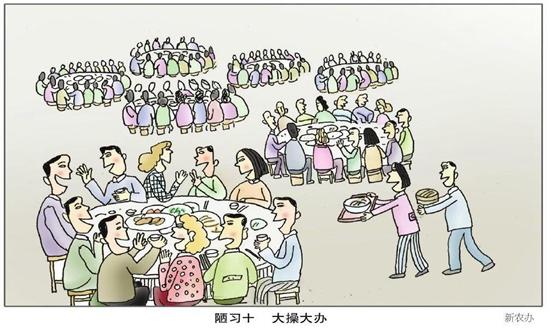 湖北省记协报送第24届中国新闻奖(漫画新闻作叶四漫画全集图片