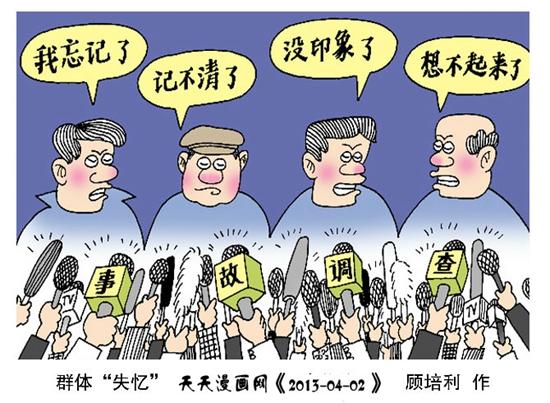 湖北省记协报送第24届中国新闻奖(漫画漫画作城堡公主a漫画新闻图片