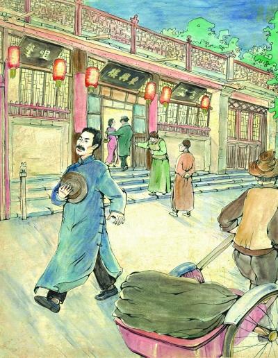 《美食上的中国》顾问舌尖出书再现民国时期颐和园美食北京附近图片