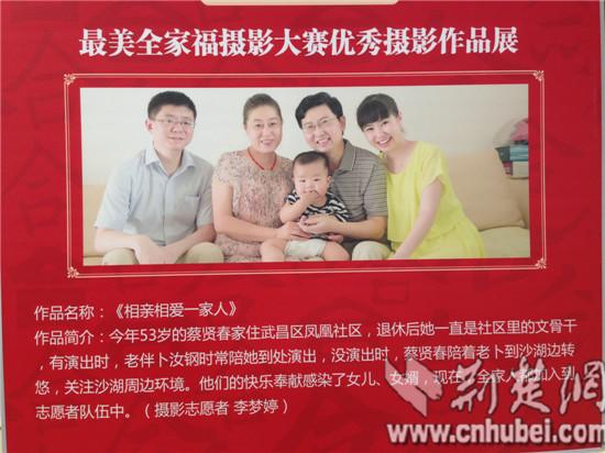 """中国梦·社区美"""""""
