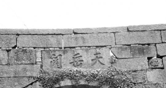 """通城天岳关""""无名英雄墓"""":用军饷修建纪念抗日英雄_荆楚网swatch門市-高雄"""