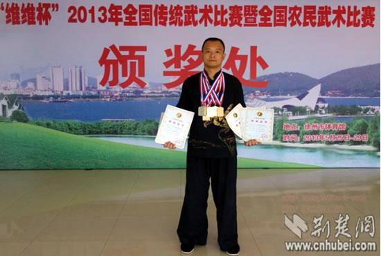 2013年全国传统武术比赛暨全国农民武术比赛唐手代表队获6金6银.jpg