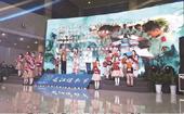 弘扬优秀文化 第三届长江读书节凝聚阅读正能量